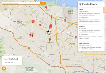 screenshot of neighborhood map page